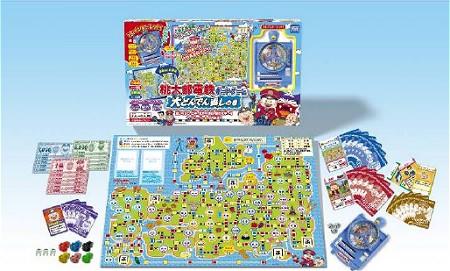 ↑ 『桃太郎電鉄ボードゲーム「大どんでん返しの巻」』
