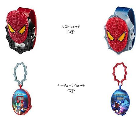 ↑ 「アメイジング・スパイダーマン」時計