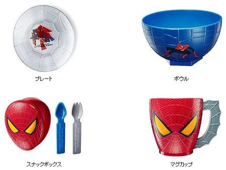 ↑ 「アメイジング・スパイダーマン」テーブルグッズ