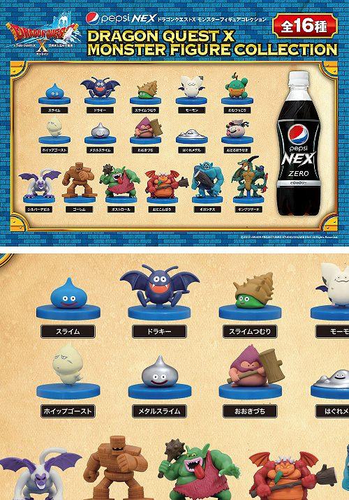 ↑ ドラゴンクエストX(テン) 目覚めし五つの種族 オンライン モンスターフィギュアコレクション