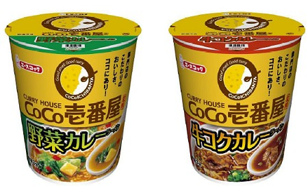 ↑ CoCo 壱番屋監修野菜カレーラーメン・牛コクカレーラーメン