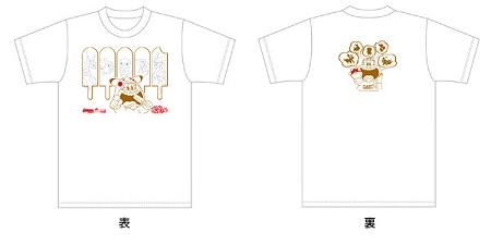 ↑ ポケモン×ガリガリ君Tシャツ