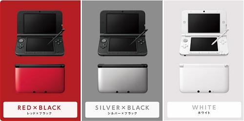 ↑ 3DS LLのカラーバリエーション。現時点で3種類