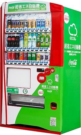 ↑ ピークシフト型自動販売機「A011号機」 実証実験用デザイン