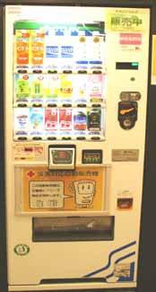 ↑ 小田急線の駅に配された災害時対応飲料自動販売機