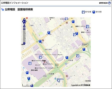 ↑ 公衆電話設置場所検索 地図イメージ