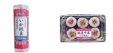 ↑ 「手巻寿司いか納豆」と「納豆中巻(うめ風味)」