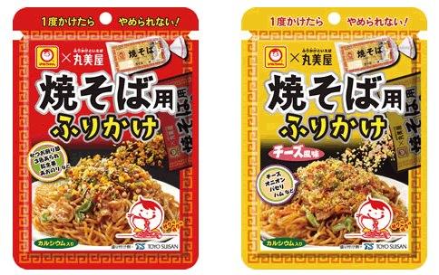 ↑ 「マルちゃん 焼そば用ふりかけ」(左)と「同 焼そば用ふりかけ チーズ風味」(右)