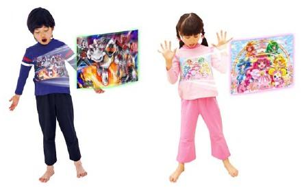 ↑ 「3Dパジャマックス!」(飛び出すように見えるのであって、本当に飛び出すわけではない)