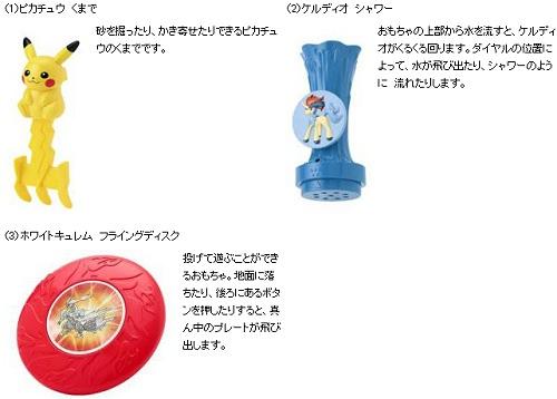 ↑ 7月20日販売開始分
