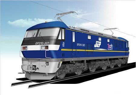 ↑ EF210形式301号機