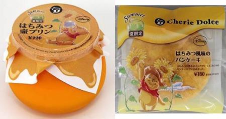 ↑ 『くまのプーさん』のオリジナル商品として展開される品々