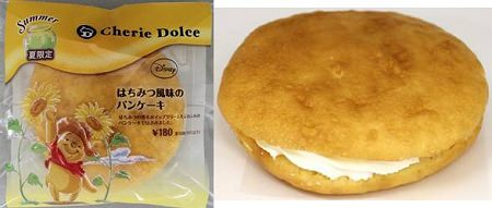 シェリエドルチェはちみつ風味のパンケーキ