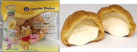 ↑ シェリエドルチェはちみつ風味のとろけるシュークリーム