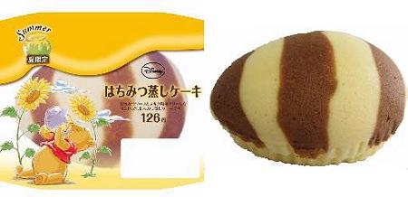 ↑ おいしいパン生活はちみつ蒸しケーキ