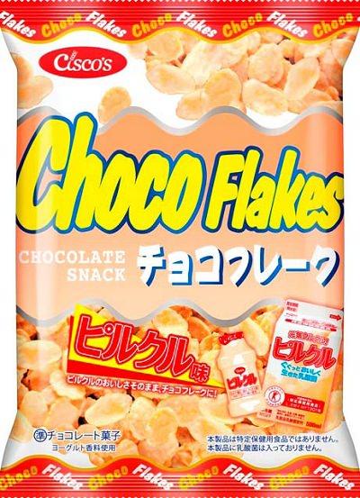 ↑ チョコフレーク ピルクル味
