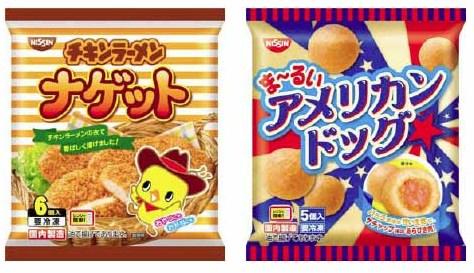 ↑ 商品パッケージ。左は『冷凍 日清 チキンラーメンナゲット』、右は『冷凍 日清 ま-るいアメリカンドッグ』