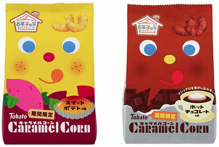 ↑ 左が『キャラメルコーン・スイートポテト味』、右が『キャラメルコーン・ホットチョコレート味』