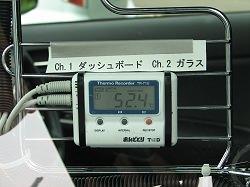 車内温度52.4度