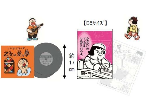 ↑ E賞。剛田兄妹の夢メモアソート