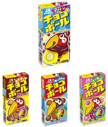 ↑ 新しい「プリン味」(下)とパッケージデザインを変えたピーナッツ・キャラメル・いちご
