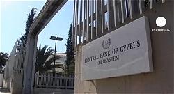 キプロス中央銀行