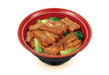 ↑ 牛トロ丼