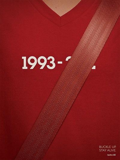 ↑ 1993年誕生、そして……シートベルトでもう一つの数字が隠れている