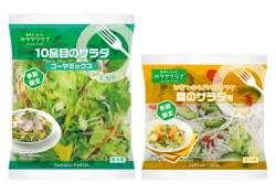 キユーピーのパッケージサラダ