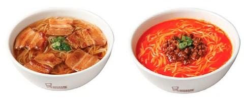 ↑ 肉そば(左)と坦々麺(右)