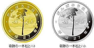 ↑ 共通面(年銘のある方なので裏面)。左が一万円金貨幣、右が千円銀貨幣