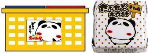 ↑ 駄菓子用買い物カゴ(左)と「チロルたぷたぷホワイト」(右)