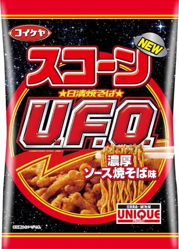 ↑ スコーン 日清焼そばU.F.O. 濃厚ソース焼そば味