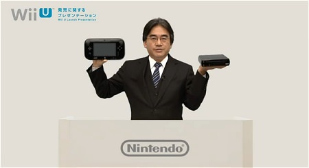↑ Wii Uプレミアムセット(上)とWii U ベーシックセット(下)