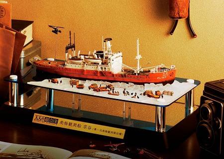 ↑ 大人の超合金 南極観測船 宗谷ディスプレイイメージ