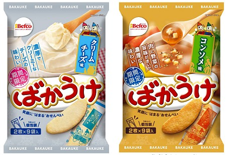 ↑ 「18枚ばかうけ(クリームチーズ味)」(左)と「18枚ばかうけ(コンソメ味)」(右)
