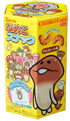 ↑ なめこスナック チョコレート味