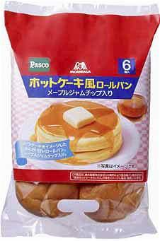 ↑ ホットケーキ風ロールパン
