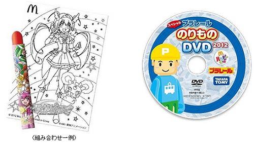 ↑ 「プリキュアぬり絵」(左)と「プラレールスペシャルのりものDVD 2012」(右)