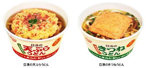 ↑ 「チルドレンジカップ 日清の天ぷらうどん」(左)と「チルドレンジカップ 日清のきつねうどん」(右)