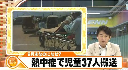 ↑ 「大阪・豊中市の小学校で児童37人が熱中症の症状訴え救急搬送」