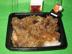 吉野家の牛焼肉丼
