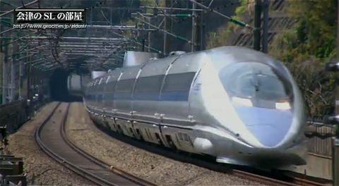 ↑ 500系新幹線。