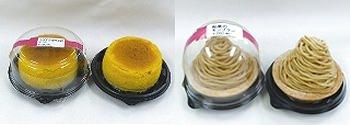 ↑ デザート2種、「えびすかぼちゃのスフレ」(左)と「和栗のモンブラン」(右)