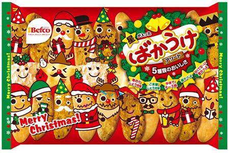 ↑ クリスマスばかうけアソート