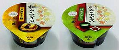 ↑ 和みのアイス 黒蜜きな粉(左)と和みのアイス 抹茶あずき(右)