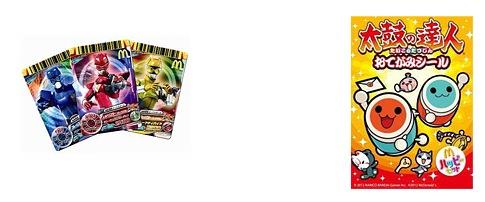 ↑ 「ダイスオーDXマクドナルド限定カード」(左)と「太鼓の達人 おてがみシール」(右)