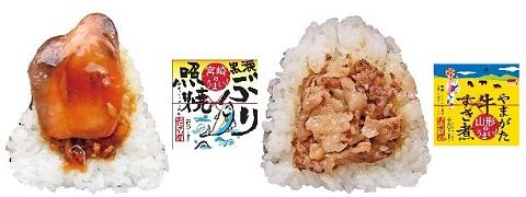 ↑ 「宮崎のうまい!黒瀬ぶり照焼」(左)と「山形のうまい!やまがた牛すき煮」(右)