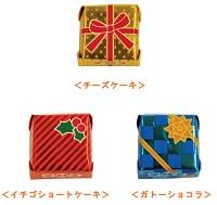 内包された3種類のチロルチョコ