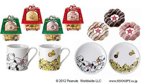 ↑ 『スヌーピーのモンブランハウス』『ポン・デ・リース』と、『misdo SNOOPY クリスマスセット』についてくるマグカップやお皿